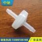批量生�a pp硅塑料�蜗蜷y 液�w逆止塑料�蜗蜷y �怏w�S�蜗蜷y