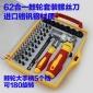 62件套家用工具箱�Y品�M合工具套�b五金�M套工具包工具盒汽�用品